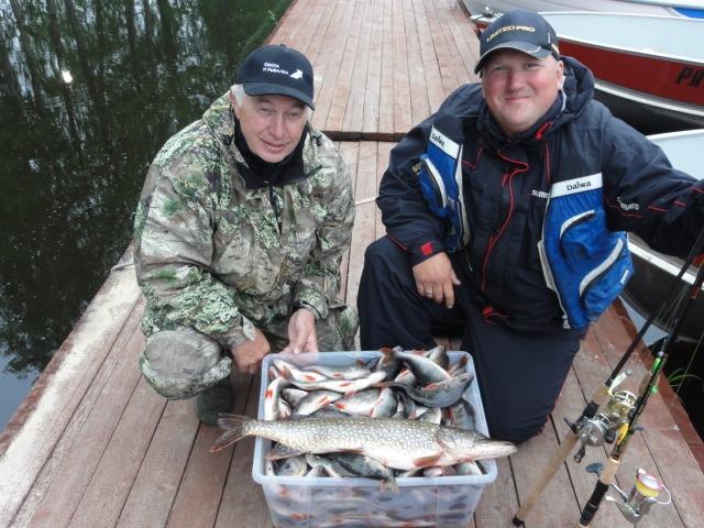 днепродзержинск форум рыбаков